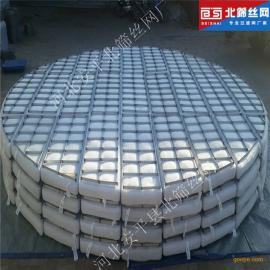 北筛 高效型丝网除沫器 PP聚丙烯塔内件液滴分离脱硫除雾装置