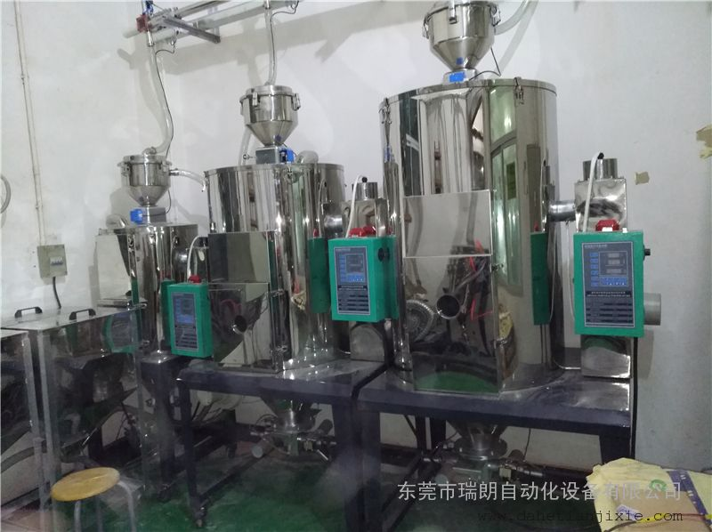 东莞塑料除湿机厂家,东莞三机一体除湿机价格