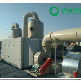从化工厂废气pp水雾喷淋塔环保提标改造