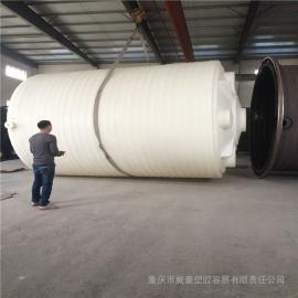 50吨塑料水箱厂家/50吨塑料水箱公司