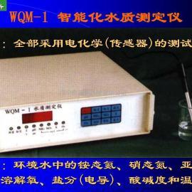 水质测定仪SYS-Z02