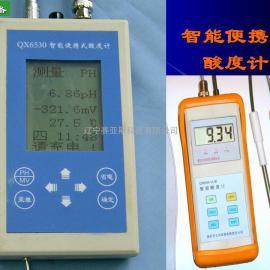 土壤氧化还原电位仪QX-6530