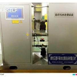 社区服务中心医疗污水处理设备臭氧技术