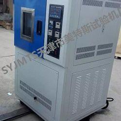 氙灯耐气候试验箱(SUS304)温度范围