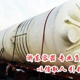 20吨塑料水箱厂家