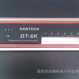 波峰焊炉温曲线测试仪 广东六通道波峰炉炉温曲线分析
