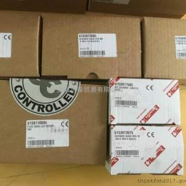 气动螺丝刀 SD055-LB1470-S4Q 1463074 DESOUTTER马头 英国产