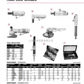DESOUTTER 气钻 DR750-P20000-C8 2051466594 英国马头
