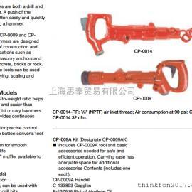 英国DESOUTTER马头 气动铆枪 CP4450-3 T025190 英国原装