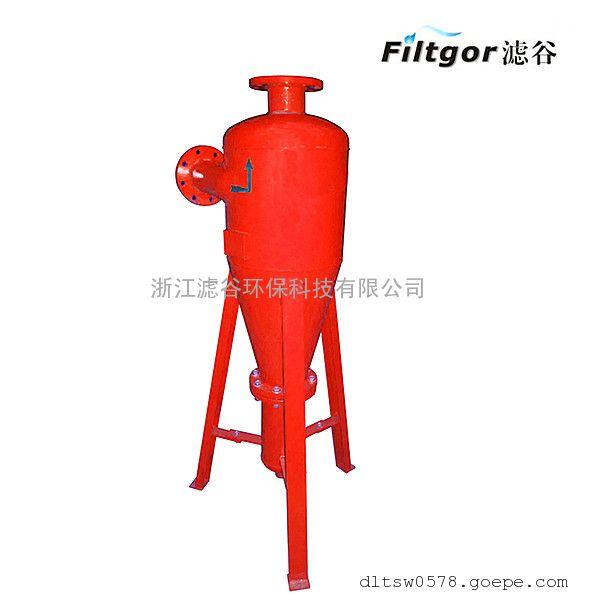 旋流除砂器碳钢/不锈钢
