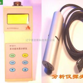 智能便携式多参数水质分析仪SYS-Z20