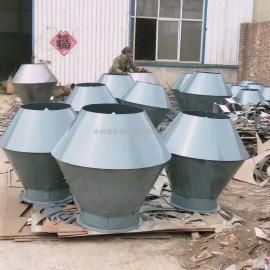 供应96K150-3圆锥形风帽_圆锥形风帽山西地区热卖