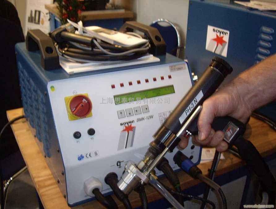 德国SOYER 德国进口索亚 焊机支撑管 1943 原厂出口
