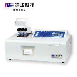 北京连华科技多参数水质检测仪