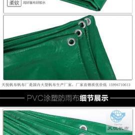 珠海篷布厂防雨布规格货运篷布三防涂塑布