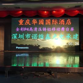 P4室内高清LED显示楼道挂墙安装方案设计