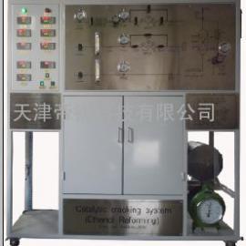 什么是催化剂评价,固定床实验装置,催化剂评价装置