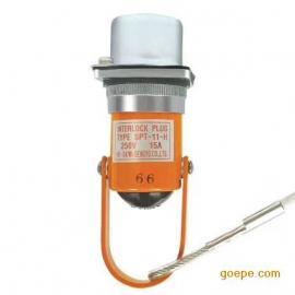 日本大和电业插销SPT-22大和安全插锁现货