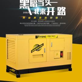 静音箱式75KW应急柴油发电机