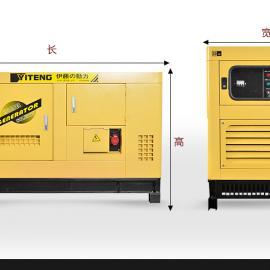 传媒公司用伊藤15KW柴油发电机价格