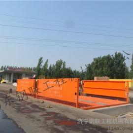建筑行业工地洗车机工程车辆自动洗车设备厂家
