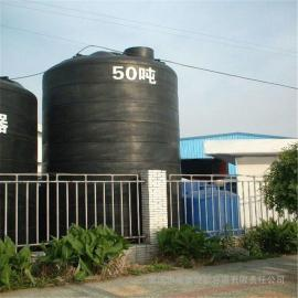 贵阳50吨PE水箱 贵州50立方塑料水箱
