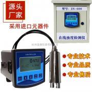 工业污水浊度检测仪 浑浊度测控仪器 在线监测设备