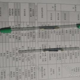 6.6 热解析活性炭采样管、活性炭吸附管、气体采样管