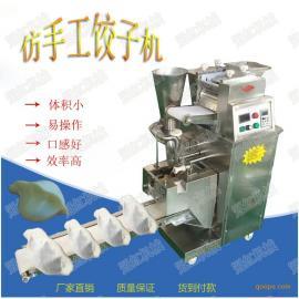 供应仿手工饺子机小型水饺机