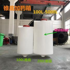 江苏 厂家供应 100L锥底化工制剂中和桶 100L食品加工搅拌桶