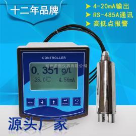 工业水质污泥浓度计 造纸浆浓度在线检测仪器 制浆快速测量