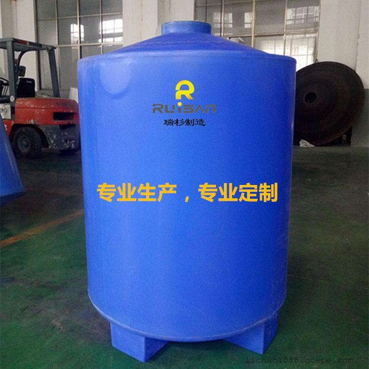 江苏 全国直销300L锥底一次成型化工用塑料桶 专业定制