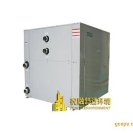 祝融环境地源热泵:博拉贝尔主机