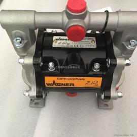 德国WAGNER瓦格纳尔气动隔膜泵