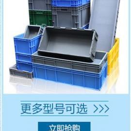 厂家直销各种规格的汽车装配配件箱_欧标周转箱_EU箱_韩版汽配筐