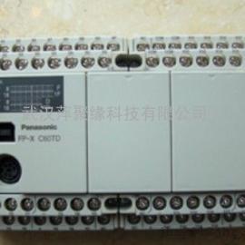 武汉代理松下PLC日本原装进口总经销现货