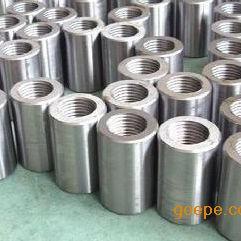 直螺纹连接套筒,钢筋连接接头厂家,钢筋套筒连接器