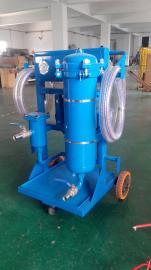 LYC-100B高精度滤油机高粘度油液滤油机lyc 100b滤油机