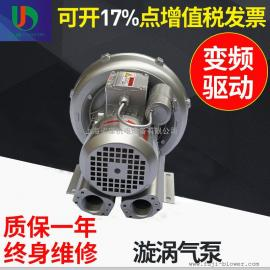 单相220V旋涡式气泵-单相高压漩涡气泵批发