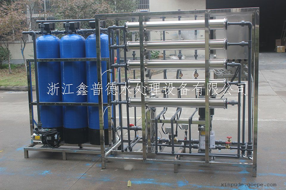 电镀清洗行业用2吨每时工业水处理反渗透纯水设备厂家直销