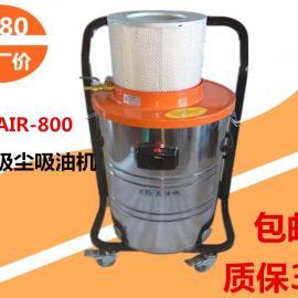 气动工业吸尘器防爆车间用气动吸尘器油漆厂喷涂车间吸尘器
