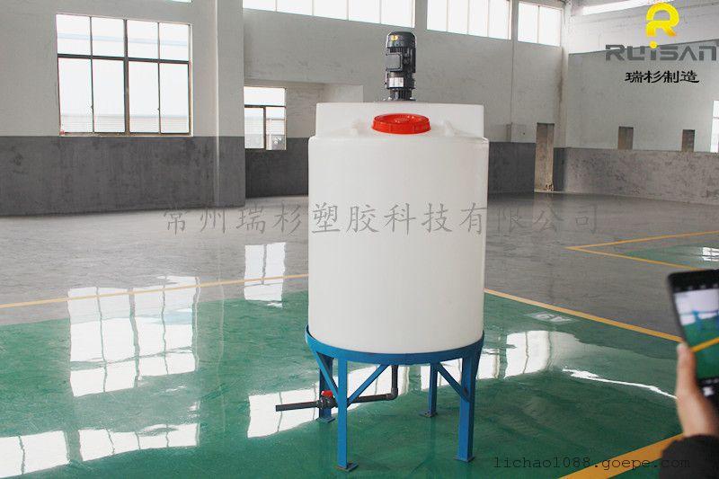 江苏 500L锥底全新料环保塑料搅拌桶 500L水处理搅拌罐