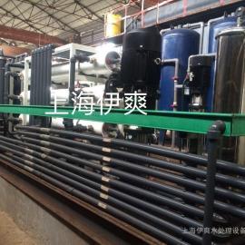 伊爽YS-3600 特种废水处理设备