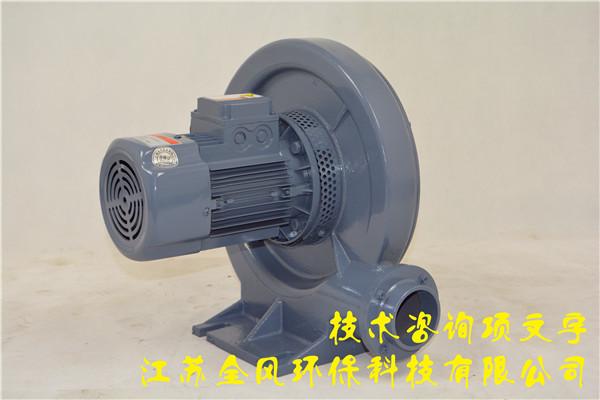 燃烧机专用中压风机