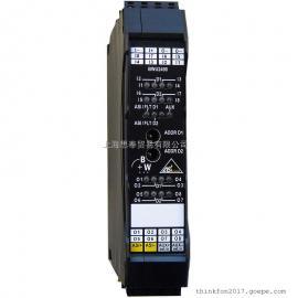 B+W必威 模块BW2993思奉董工优势品牌 欢迎电讯