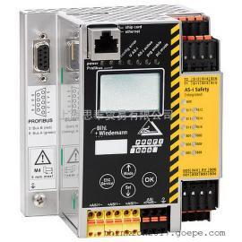 B+W必威 BW3169 电机模块 德国 模块 系列产品