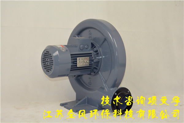燃烧机专用中压��风机