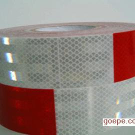 现货直销防撞击反光膜 优质反光标识反光贴