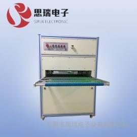 产品表面静电除尘流水线生产厂家