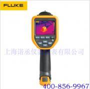 美国福禄克Fluke TiS20 红外热像仪 热成像仪